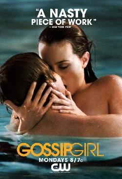 Gossip Girl - Série TV