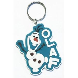 Porte-clés Anna de La Reine des neiges (Frozen)