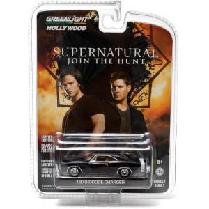Réplique Dodge Charger 1970 Supernatural 1/64 métal