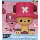 One Piece Chopper Big Chopper Figure vinyl 22cm