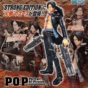 Statuette Portgas D.Ace, One Piece, Strong Edition