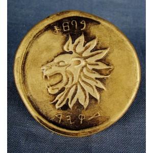 Badge pièce de Zakynthos